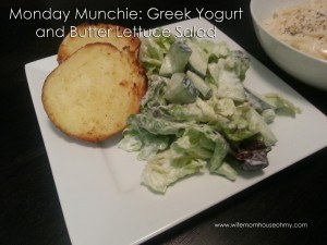 Greek Yogurt and Butter Lettuce Salad www.wifemomhouseohmy.com